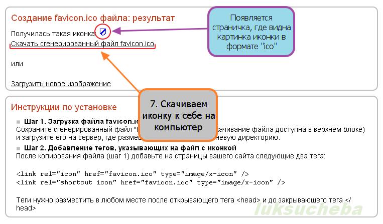 Доска объявлений на relicon ru www relicon ru подать объявление в газету медведь петрозаводск бесплатно